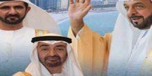 برقيات تهنئة بمناسبة عيد الأضحى من رئيس الدولة ونائبه ومحمد بن زايد