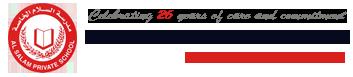 Al-Salam-Nursery-Logo