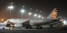 """الاتحاد تشغل """"بوينغ 787 دريملاينر"""" لخدمة وجهة أبوظبي"""