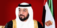 خليفة بن زايد يصدر قانونا للموارد البشرية في أبوظبي