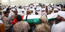 بالصور | تشييع سعيد الفلاسي شهيد الوطن في مراسم عسكرية مهيبة