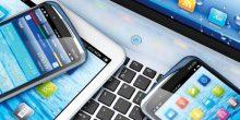 ابتكار جهاز جديد يساعد ذوي الإحتياجات الخاصة  على التحكم في هواتفهم
