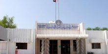 بلدية رأس الخيمة: لا زيادة في رسوم ذبح الأضاحي وغرامة مالية لمن يذبح خارج المقصب