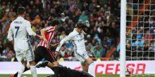 بالفيديو: ريال مدريد في الصدارة بفوز على أتلتيك بيلباو