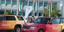 """""""دورية السعادة"""" تبدأ مهامها في أبوظبي لمكافأة الملتزمين بقواعد المرور"""