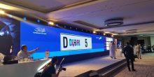 من هو راج ساهني الذي دفع 33 مليون درهم لرقم 5D دبي؟