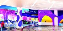"""""""العثيم للسياحة والترفيه"""" تدشن ثاني مشروعاتها الترفيهية في الإمارات"""