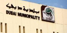 حمدان بن راشد يعتمد مشاريع خدمية بقيمة 15 مليون درهم في إمارة دبي