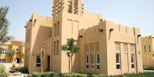 أبوظبي تبدأ قرارات الدفعة الجديدة من قروض الإسكان للمواطنين