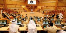 مقترح برلماني يدعوا إلى تقليص ساعتين من دوام السيدات العاملات في الامارات