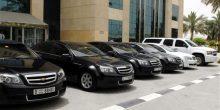 مواصلات الإمارات تدرّب 200 سائق للتعامل مع كبار الشخصيات