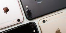 شركة صينية تمنع موظفيها من شراء أجهزة أيفون الجديدة