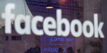 فيس بوك تطلق تطبيق جديد يسمح بالاطلاع على الأحداث عبر الشبكة