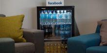 فيس بوك يطلق خدمة تتيح لمستخدميه طلب الطعام وشراء التذاكر