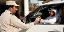 بلدية دبي | خدمة صف مجانية لذوي الاحتياجات الخاصة والمتقدمين في السن