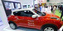 دبي | تأجير السيارات بالساعة يبدأ في 2017