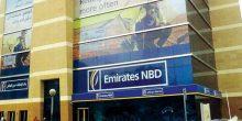 افتتاح الفرع الأول لبنك الإمارات دبي الوطني بدون موظفين