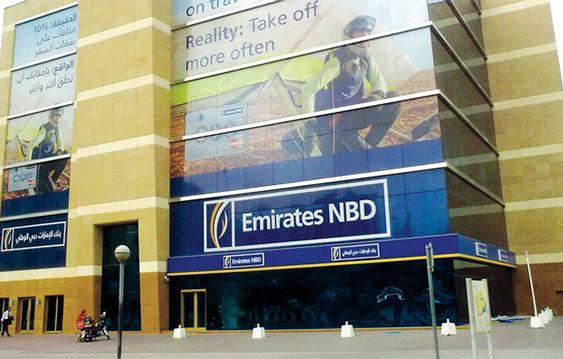 افتتاح الفرع الأول لبنك الإمارات دبي الوطني بدون موظفين زووم