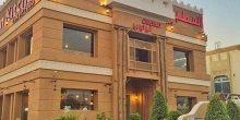 تعرف على مطعم المطبخ السعودي في دبي