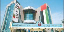 مكتب جديد لصحة أبوظبي في المنطقة الغربية
