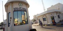 شرطة الشارقة | مواصلة التحقيقات بحادث حريق منزل أميرة بن كرم