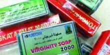 بلدية أبوظبي تصادر مستحضرات تجميل محظورة