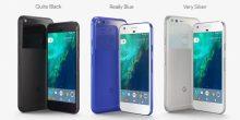 رسمي | جوجل يكشف الستار عن باكورة صناعاته الذكية Pixel و Pixel XL