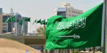 ردود فعل قوية على قانون جاستا والخارجية السعودية تتحلى بسياسة ضبط النفس