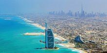 بزنس إنسايدر: دبي في مقدمة أهم مدن أثرياء العالم