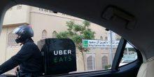 أوبر تطلق خدمة توصيل الأطعمة UberEATS في دبي