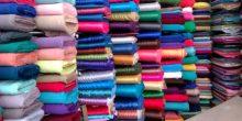 صيني يخترع قماشًا يشحن الجوال