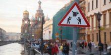 """روسيا تستخدم إشارات مرورية خاصة بلعبة """"البوكيمون جو"""""""