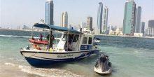 شرطة الشارقة تسجل 7 حالات غرق خلال يوم واحد