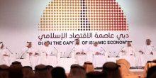 قريبًا: أول مصرف للتجارة الدولية يتماشى مع قوانين الشريعة الإسلامية