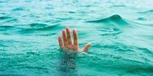 وفاة شاب آسيوي إثر غرقه في بحر رأس الخيمة
