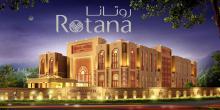 روتانا تعتزم افتتاح 9 فنادق جديدة في الإمارات بحلول 2020