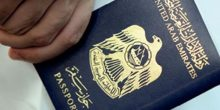الخارجية الإماراتية | دعوة للتعاون في حال طلب إجراء المسح الضوئي في المطارات