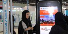3 مليارات دولار حجم سوق الأجهزة الإلكترونية في دبي عام 2020
