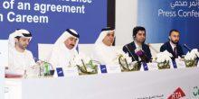 """""""كريم نتوركس"""" تنفي خبر  زيادة أسعار المواصلات العامة في الإمارات"""