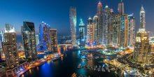 دبي | واي فاي مجاني في حدود 2017