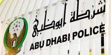 شرطة أبوظبي تنظم مزاد 50 لوحة مميزة في 19 من نوفمبر