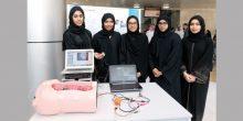 5 طالبات يخترعن كبسولة تكشف عن سرطان القولون