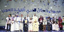 تحدي القراءة | جزائري بعمر 7 سنوات يفوز بالمركز الأول