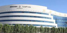 وزارة الصحة تكشف عن برنامج الأطباء الزائرين لشهر أكتوبر