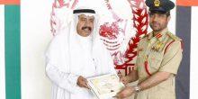 تكريم مواطن سعودي عثر على مبلغ مالي في جهاز صرافة