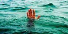وفاة طفل غرقاً بالفجيرة