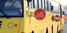 المواصلات العامة | مخالفة سائقين يقودون حافلات مدرسية دون تصريح