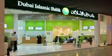 دبي الإسلامي يفوز بجائزة التمويل الإسلامي العالمية لـ 2016