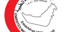 جمعية الإمارات الطبية تطلق تطبيقا ذكياً لخدمة المتعاملين وأعضاء الجمعية