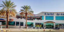 جولة في مولات أبوظبي (12): الجيمي مول